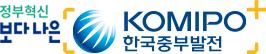 KOMIPO 한국중부발전